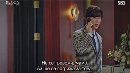Penthouse S01 E14