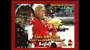 Господари На Ефира 15.01.2008 - 2 - Ра Част