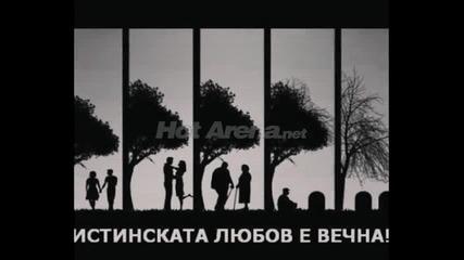 Centa ft. Mir4o- Kogato ti...