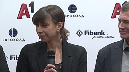 Мирела Демирева беше наградена за лекоатлет на България за 2018 година