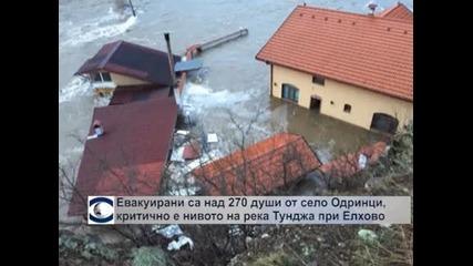 Евакуирани са над 270 души от село Одринци, критично е нивото на река Тунджа при Елхово