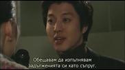 [easternspirit] 18-годишна булка (2004) E05-2