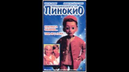 Приключенията на Пинокио (синхронен екип, дублаж на БНТ 1, 2013 г.) (запис)