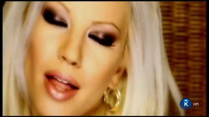 Емилия - С теб да полудея /оfficial video/ 2006