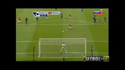 Манчестър Юнайтед 8 - 2 Арсенал