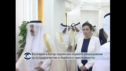 България и Катар подписаха първото споразумение за сътрудничество в борбата с престъпността