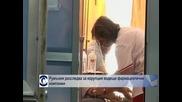 Румъния проверява за корупция водещи фармацевтични компании