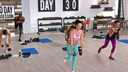 Autumn Calabrese - Day 30 Legs Phase 2. 80 Day Obsession