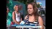 Накараха украинчета да свалят носиите си на детски лагер - Новините на Нова