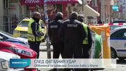 Обвиниха шофьора на камион за смет, който блъсна жена и дете в София