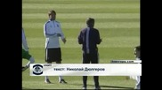 """""""Реал"""" (Мадрид) без Роналдо и Бензема срещу """"Хихон"""""""