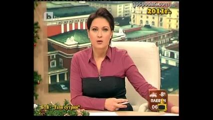 Мис Мокра репортерка