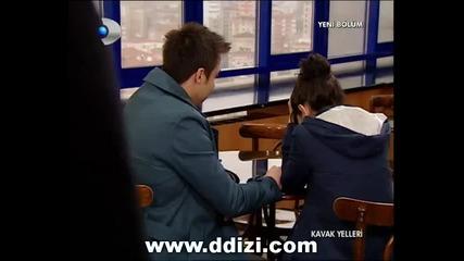 Kavak Yelleri ( Мечтатели ) bolum. 1 част