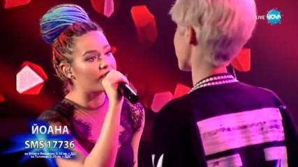 Йоана и Кристиян Костов с взривоопасно изпълнение - Болката отляво - X Factor Live (17.12.2017)