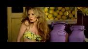 Много Свежо! • Alexandra stan - Lemonade ( Официално Видео )