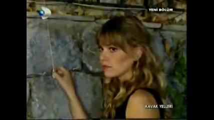 Kavak Yelleri - хипер диви моменти + песен
