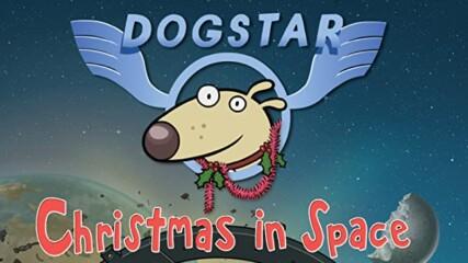 Космически кораб Догстар Коледа в космоса (синхронен екип, дублаж по БНТ 1 на 25.12.2019 г.) (запис)