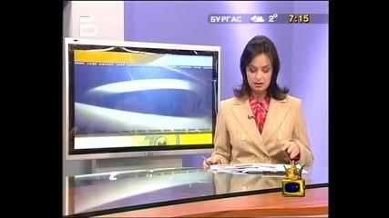 Превод в ефир-Бърборина от Канал 2001