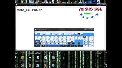Как Се Пише Без Клавиатура *HD*