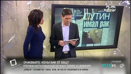 "В печата: Кунева, Кънев и сие провалят кабинета - ""Здравей, България"""