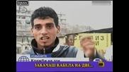 Урок по кражба на ток в Пловдив - Господари на ефира - Архив