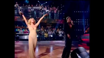 Ishtar Alabina & Kobi Peretz - Yahad (dancing with the stars) live
