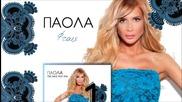 Превод / Paola - Ftais / Виновен си (new 2012)