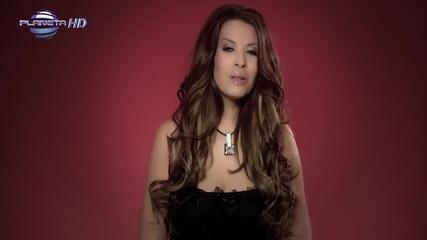 Силвия - Да ме желаеш-2014