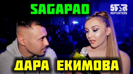 Дара Екимова: Искам да пробия извън България!
