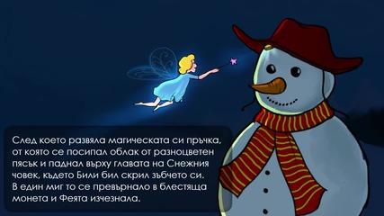 Снежният човек - приказки за деца