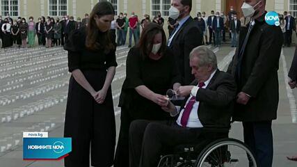 Чешката полиция ще разследва президентската администрация за престъпление срещу републиката