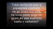 Serbel - Se Pira Sovara(превод)
