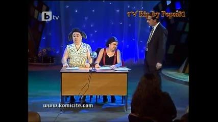 Комиците - Сашето и Ванката в Ареста (луд Смях)