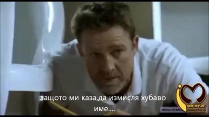 "Остров ""хулия"" // Корабът епизод 15"