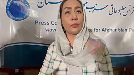 Afghanistan: Women protest abolition of female ministry in Kabul