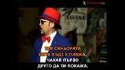 Устата - Cuba Libre (караоке с вокал)
