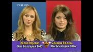 Господари на ефира 14.02.2008