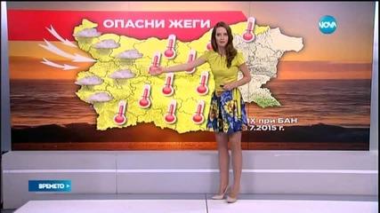 Прогноза за времето (09.07.2015 - обедна)