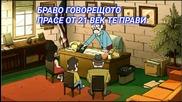 Гравити фолс комикс С04 Е17