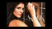 Най - Песен На Анелия - Дъх