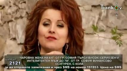 Нина Иванова и Карлъка бенд - Карлъшка китка 2017