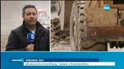 Пътят Асеновград - Смолян вече е безопасен за движение