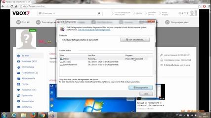 Как да ускорим Windows? (с дефрагментиране) H Q