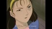 Great Teacher Onizuka - Епизод 21 - Bg Sub