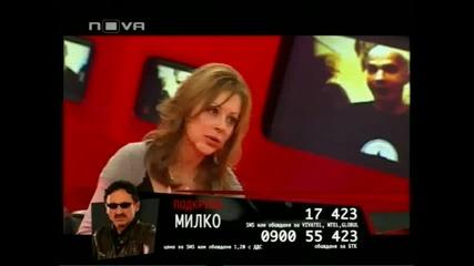 Голямата Уста 22.04! Гост Психологът Ани Владимирова Част 2!