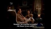 Доктор Куин лечителката /сезон 6/ - епизод 18 част 1/3