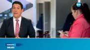 Броят ръчно гласовете на изборите в Холандия