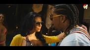 Lil Flip - Kim Kardashian [ High Quality ]* *