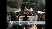 Португалският парламент прие бюджета за 2014-та сред стачки и протести
