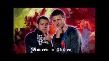 Angel i Moisei a.k.a. Acho & Mo - Cherno More- Remix
